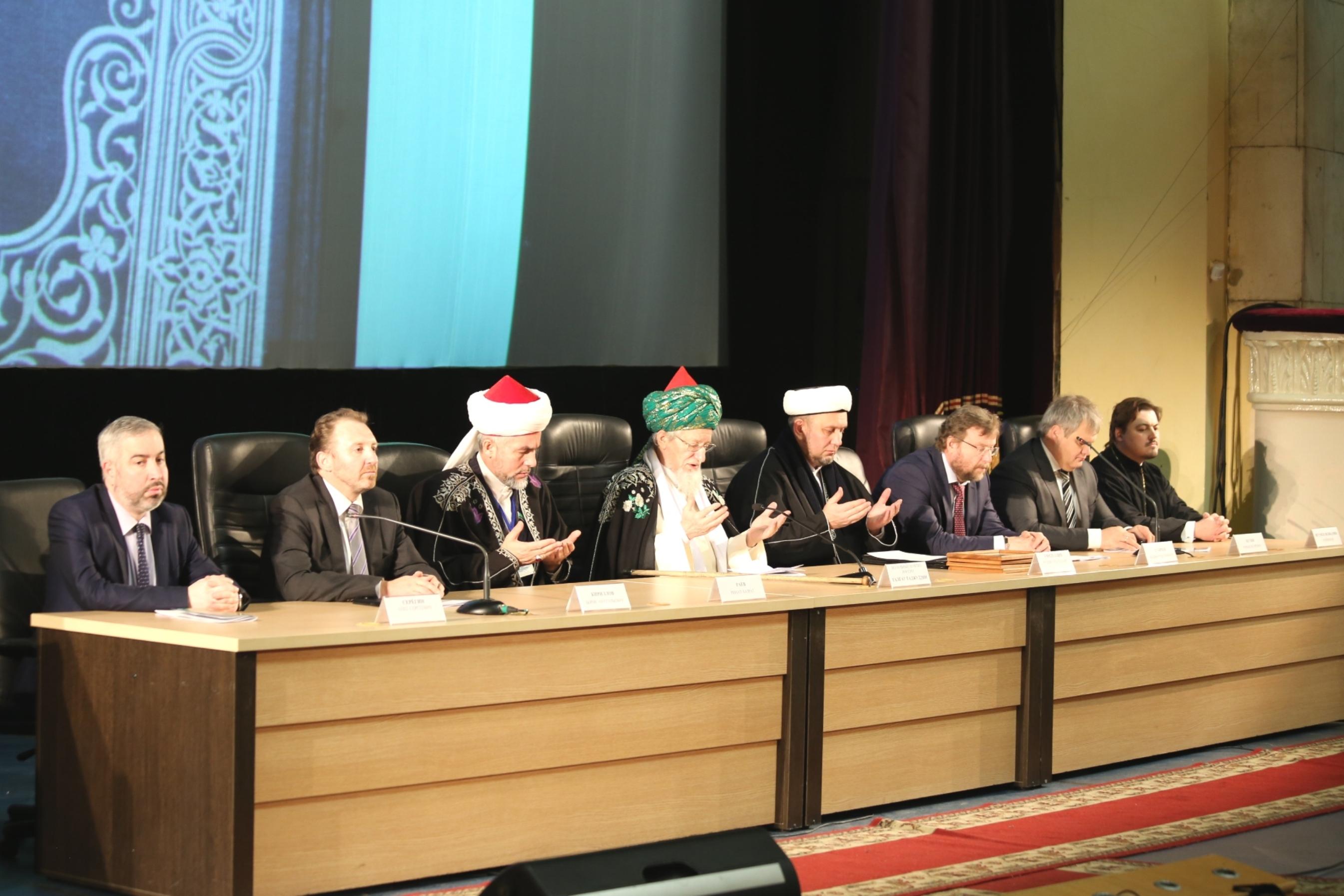 В Екатеринбурге муфтии и исламоведы обсудили историю и современность российского ислама